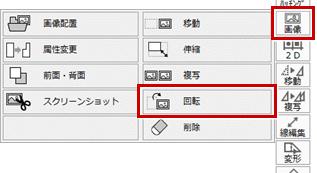 ラスタファイル 変換 pdf